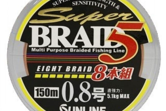 Шнур Sunline Super Braid 5HG 8braid 150m