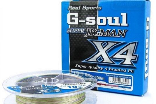 Шнур YGK G-Soul Super Jigman X4 200m