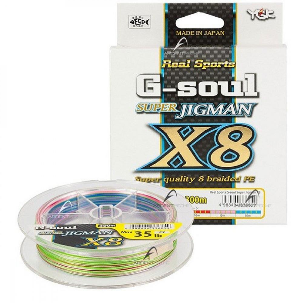 Шнур YGK G-Soul Super Jigman X8 200m
