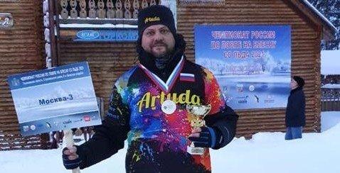 Чемпионат России 2021 по зимней блесне в Ульяновске. Дмитрий Халилов